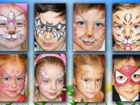 Детский бодиарт на лице мастер класс - Opalubka-Pekomo.ru