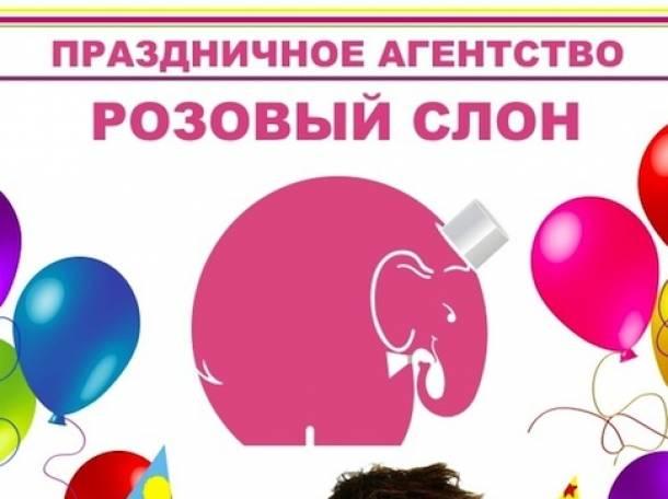 Тамада на свадьбу в Солнечногорске., фотография 5
