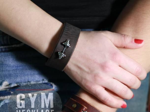 Кожанный спорт браслет и кулоны, фотография 3