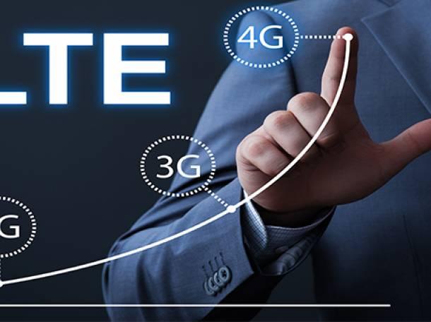 Подключение интернета в частном секторе, фотография 1