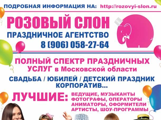 Тамада на выпускной в Солнечногорске., фотография 4