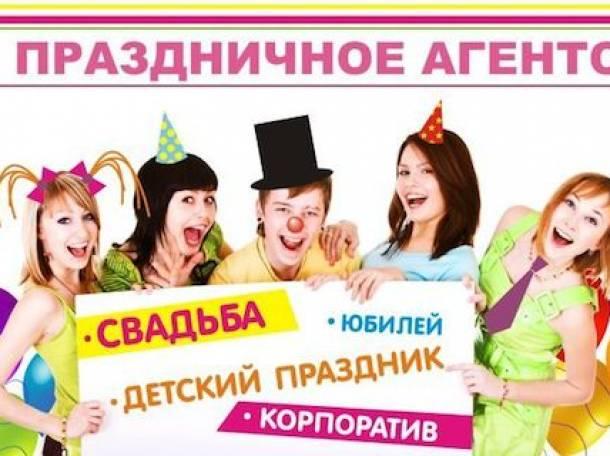 Тамада на выпускной в Солнечногорске., фотография 7