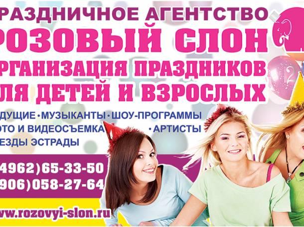 Тамада на выпускной в Солнечногорске., фотография 11