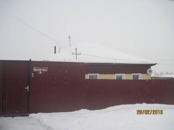 Продам дом, ул.Некрасова 9, фотография 2