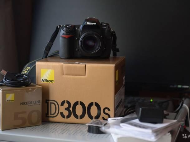 Продаю зеркальный фотоаппарат Nikon D300S, фотография 1