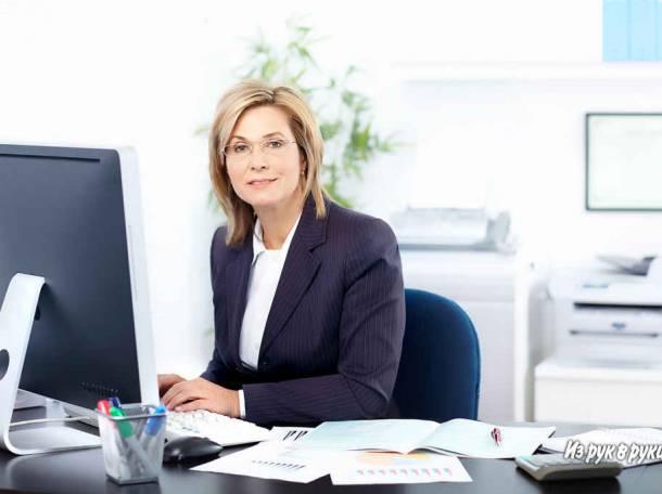 Ищу работу главным бухгалтером или возьму на бухобслуживание, фотография 1