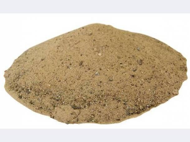 Песок, фотография 1