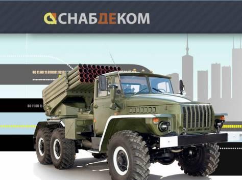 Запчасти Урал, Камаз, Маз, фотография 1