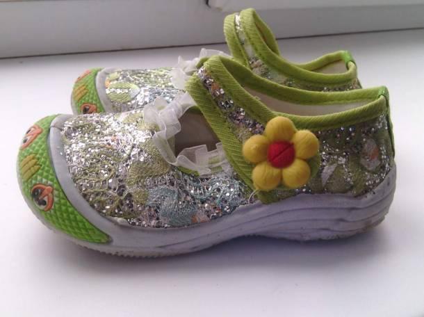 Обувь, фотография 1