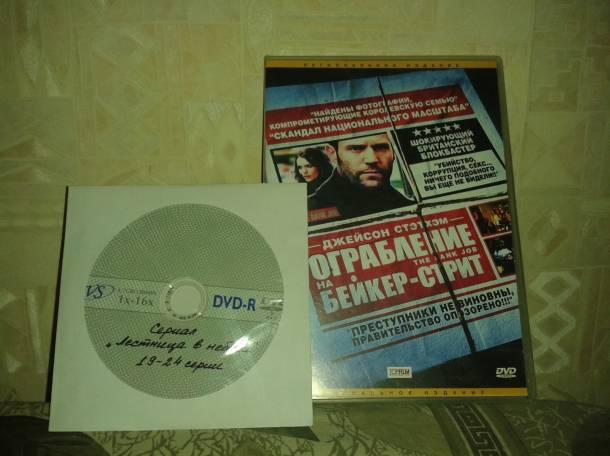 Продам DVD диски с фильмами, фотография 1