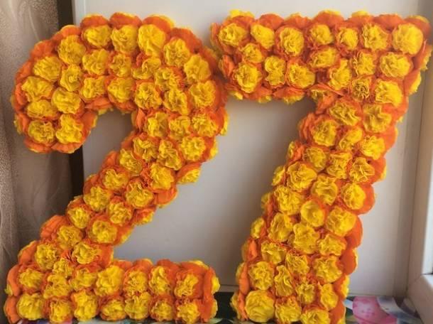 Буквы и цифры на день рождения