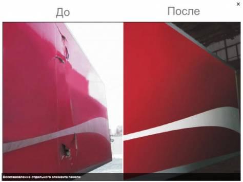ремонт полуприцепов фургонов спецтехника, фотография 4