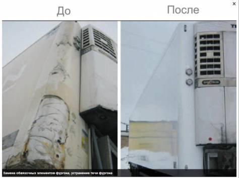 ремонт полуприцепов фургонов спецтехника, фотография 5
