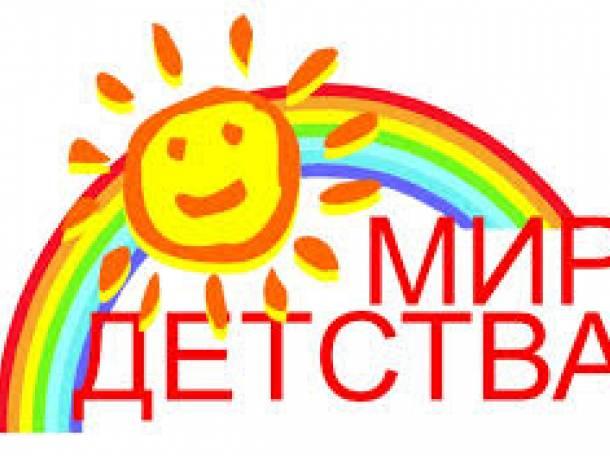 МИР ДЕТСТВА -под сбербанком  , фотография 1