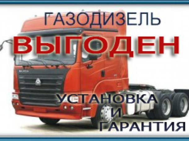 Установка ГБО в Нижнем Новгороде и Дзержинске, фотография 2
