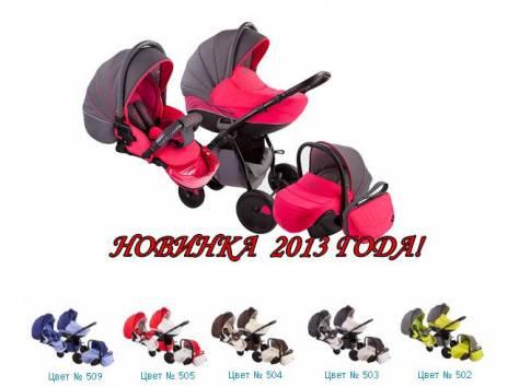 Продаются коляски разные, фотография 4