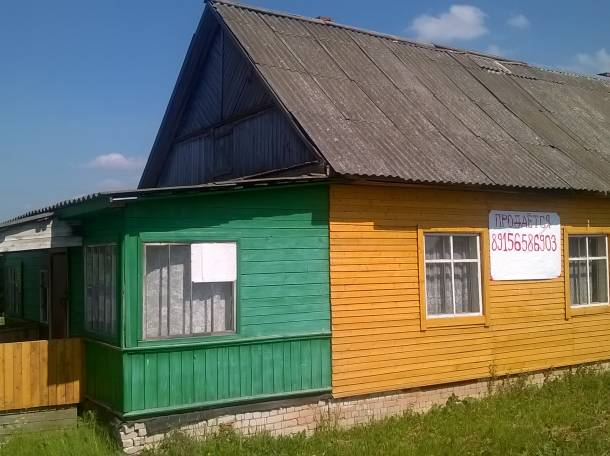 Срочно продается дом!!!!!!, фотография 1