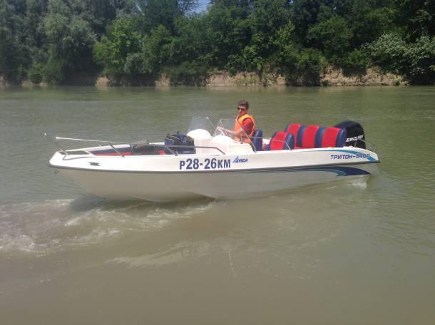 больше купить лодку тритон 540 бу в краснодарском крае под белье надеваются