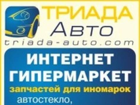 авто разбор иномарок в Алапаевске, фотография 3