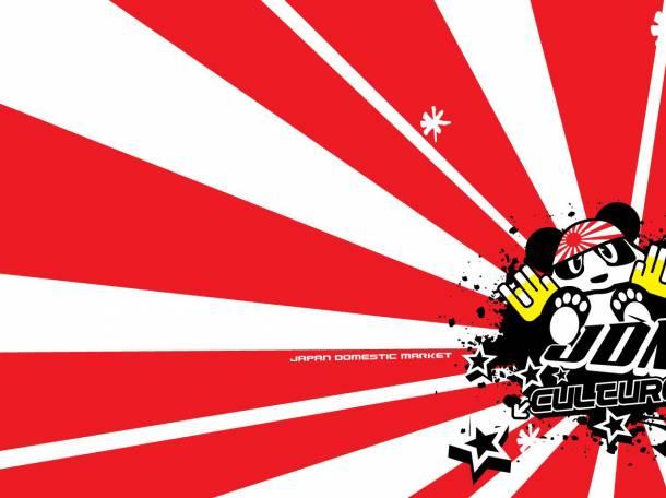 Таблички на место японского номера., фотография 5