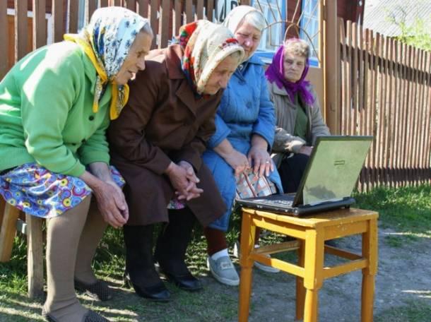 Быстрый  интернет в ваш дом, фотография 1