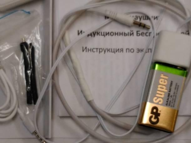 Микронаушник для экзамена, фотография 1