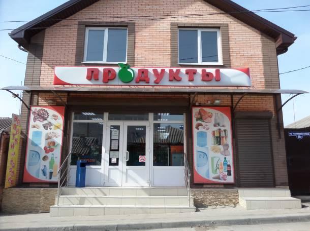 Действующий магазин в Александровке, Рационализаторский/Пахотная, фотография 1