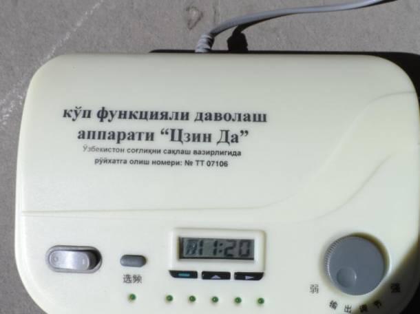 Цзин Да Аппарат Инструкция - фото 5