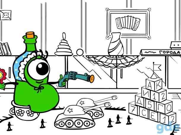 Мы делаем мультфильмы!, фотография 6