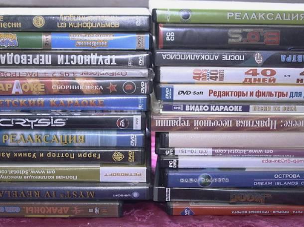 DVD по релаксации, рыбалке, дизайну, фотография 3