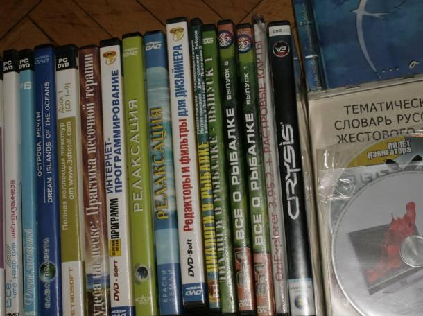 DVD по релаксации, рыбалке, дизайну, фотография 4
