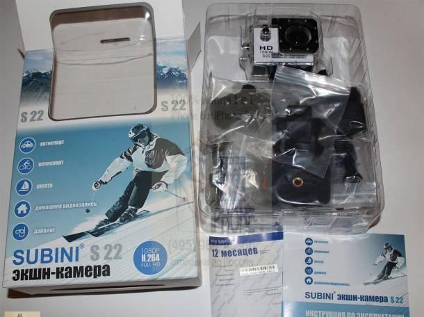 Экшн-камера Subini S22 с водозащитой до 30 м. Доставка, фотография 4