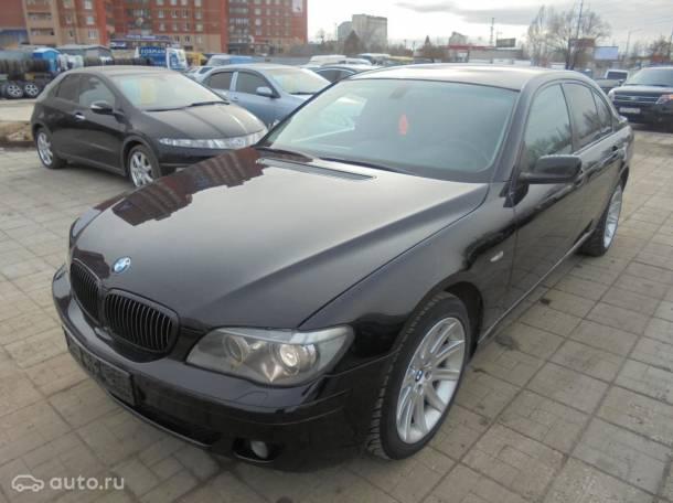 Продается автомобиль BMW 730, фотография 1