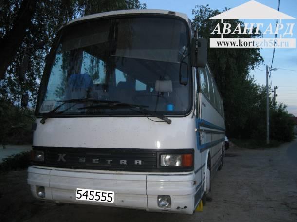 Аренда автобусов и микроавтобусов, фотография 2