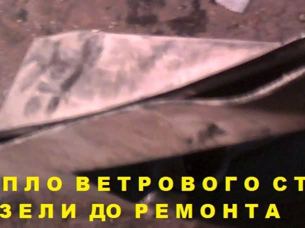 Соболь, Газель: переделка печки., фотография 2