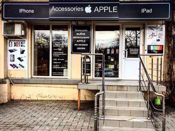 Пятигорск - чехлы для Apple iPhone, iPad, фотография 1