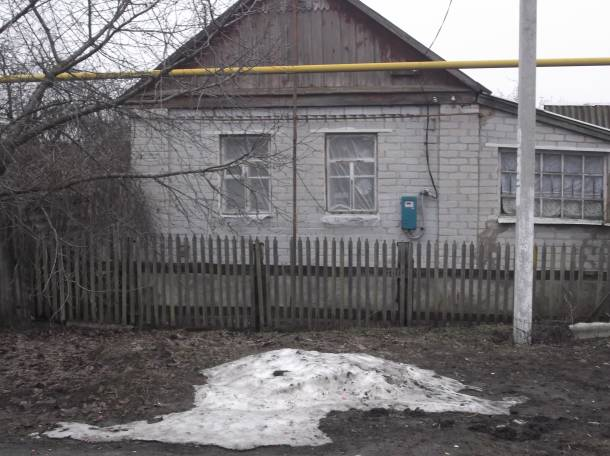 Срочно продаётся жилой дом в пгт Прохоровка!, ул. Октябрьская, 102, фотография 1