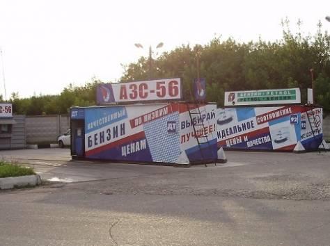Продается готовый бизнес АЗС на красной линии, Дзержинск, фотография 1