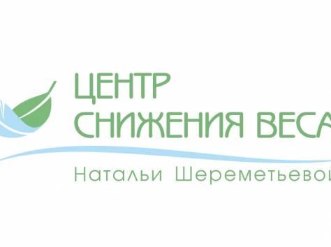 Психологический Центр Похудения. ТОП-10 российских центров похудения