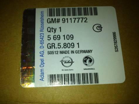 Продам Диск задний тормозной 9117772, фотография 1
