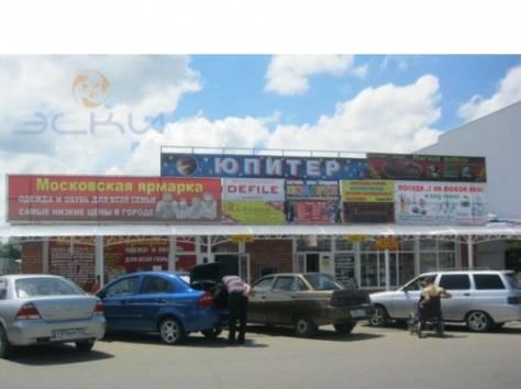 сдается помещение до 200 м2 в центре г. Апшеронска, фотография 1
