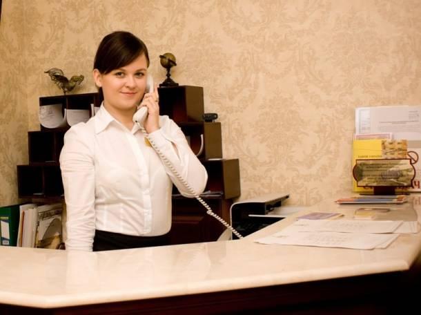 Администратор отеля, фотография 1