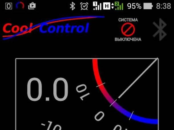 Беспроводное управление рефрижератор, авто кондиционер , фотография 5
