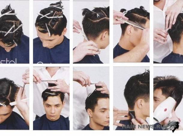 Прически мужские на средние волосы в домашних условиях пошагово