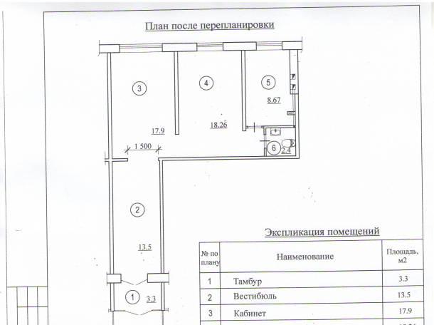 64 квм М.Горького184, фотография 1