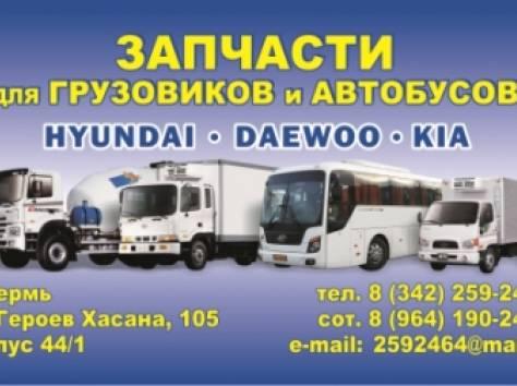 Запчасти для грузовиков и автобусов Daewoo, фотография 1