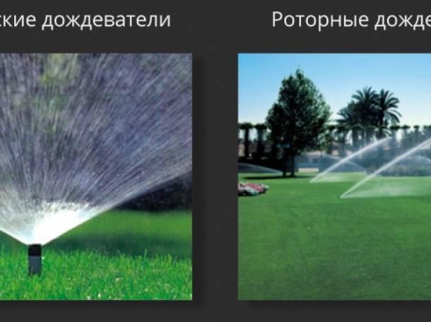 Установка автоматических систем полива,бассейнов, фотография 1