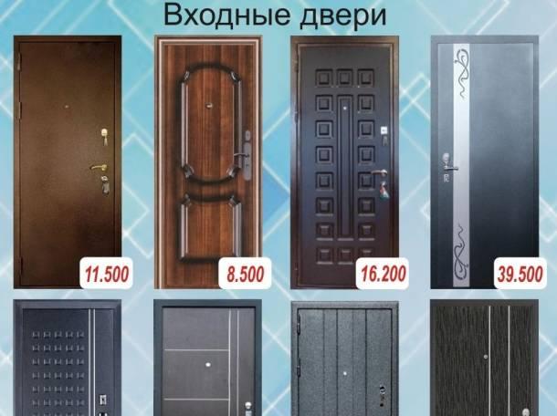 двери входные металлические недорого во