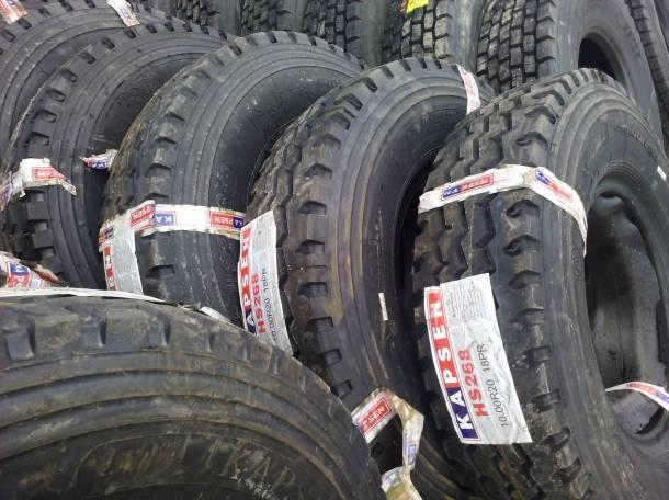 Продам шины 10.00R20 HS 268, фотография 1