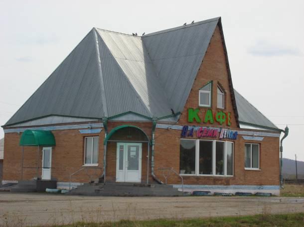 Продам придорожный комплекс (готовый бизнес), р-он, с.Тамбар, ул. Щетинкина 1а., фотография 2